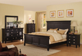 Summer Breeze-Black Seven Piece Queen Bedroom